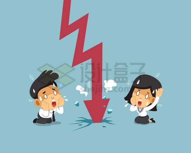 卡通商务人士看到经济崩溃的红色箭头击穿地面崩溃了png图片素材