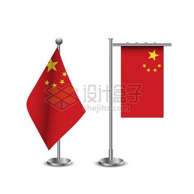 两款不同风格挂着中国国旗五星红旗的国旗架png图片免抠矢量素材