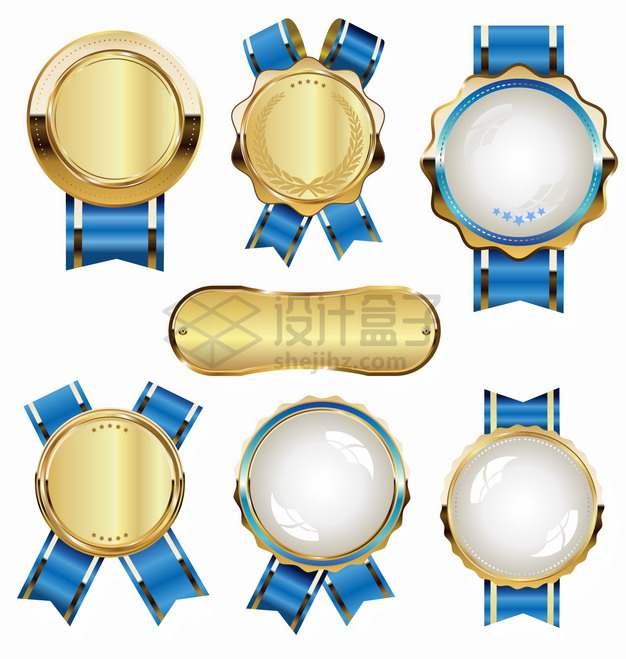 6款金色蓝色金属色勋章徽章奖章275319png图片素材