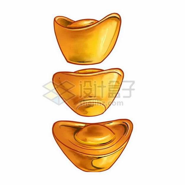 黄灿灿的金元宝的三个不同角度png图片免抠矢量素材