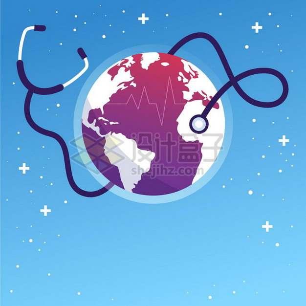 地球上的听诊器4月7日世界卫生日png图片免抠矢量素材