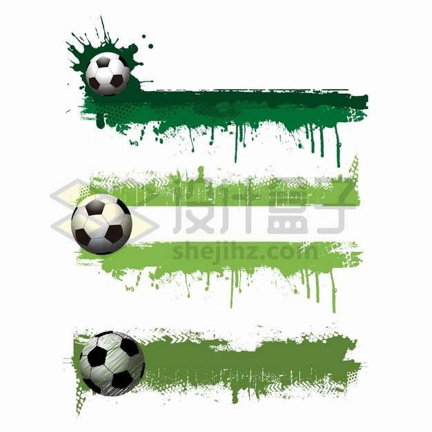 3款足球和绿色涂鸦色块png图片素材