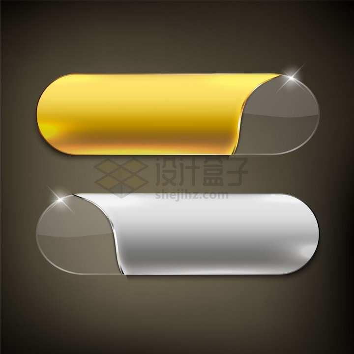 金属银色金属光泽半透明玻璃圆角按钮png图片素材