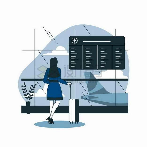 卡通美女拉着旅行箱在机场看向窗外的飞机扁平插画png图片素材
