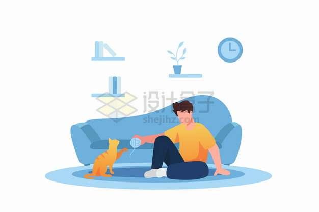 坐在地上和猫咪玩毛线球的男人扁平插画png图片素材