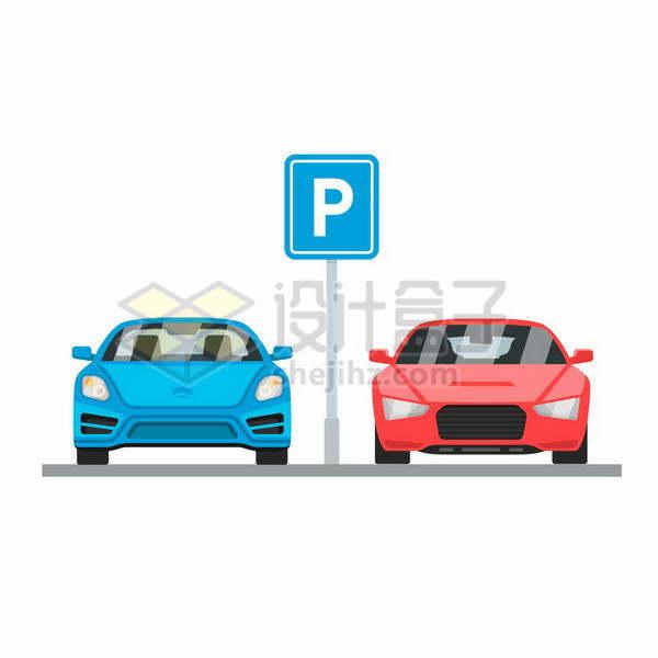停在停车标志下的蓝色和红色小汽车png图片免抠矢量素材