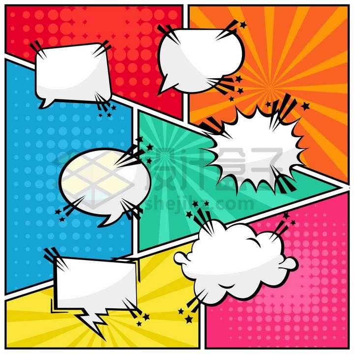 漫画风格爆炸贴云朵对话框png图片免抠矢量素材