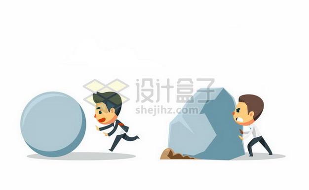 卡通商务人士一个推着圆球一个推着石块职场工作难度不同png图片素材 商务职场-第1张