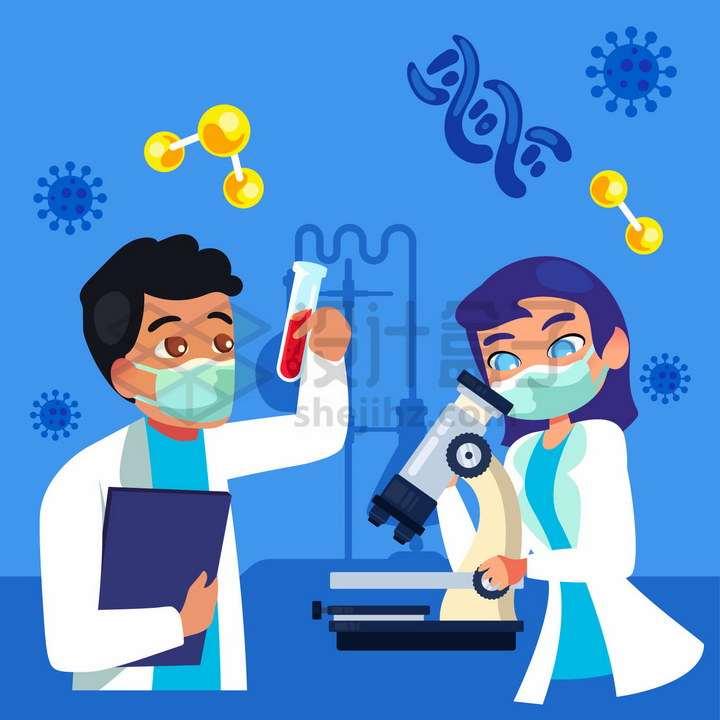 两个卡通科学家正在观察试管中的研究对象化学实验仪器png图片免抠矢量素材