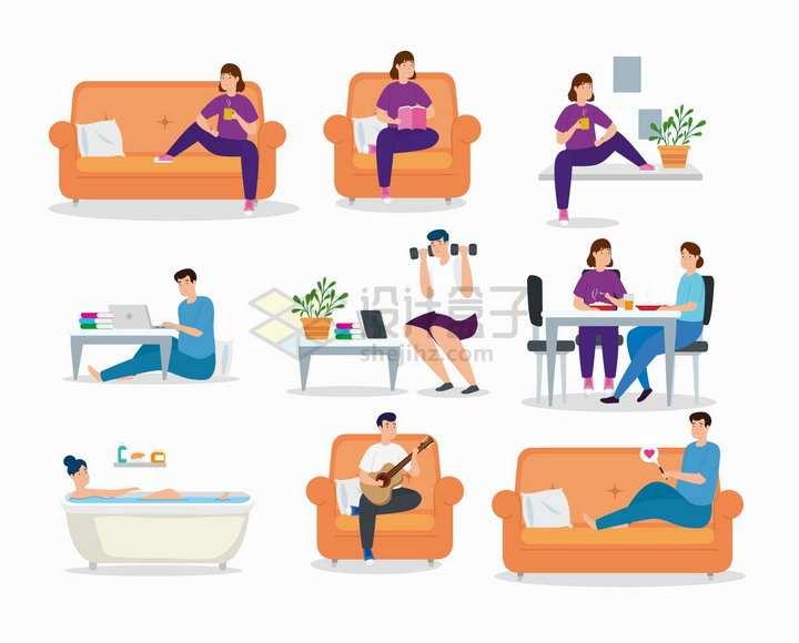 6款坐在沙发上或锻炼身体或在浴缸中泡澡等家庭休闲时光扁平插画png图片素材
