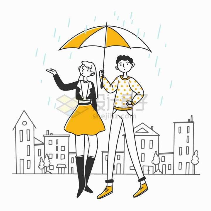 下雨天打着雨伞约会的情侣手绘插画png图片素材