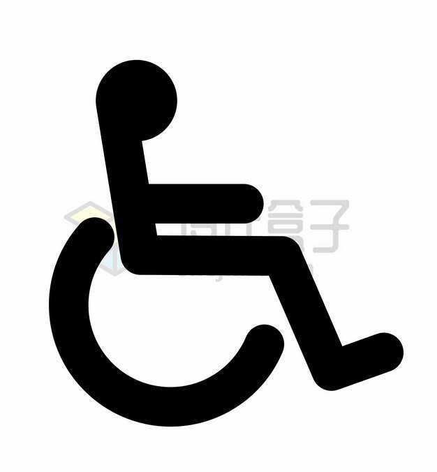 黑色残疾人标志符号png图片素材4343546