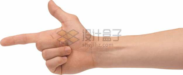一只手伸出食指摆出打枪的手势png图片素材