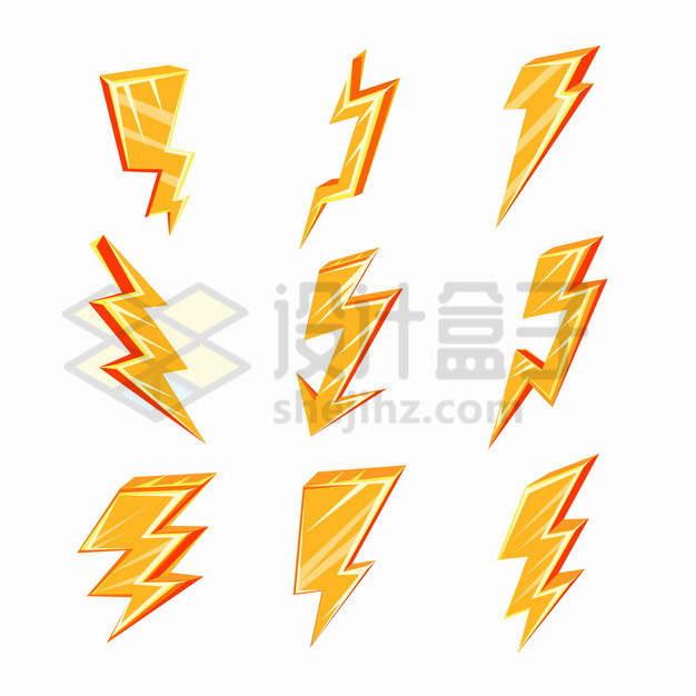 9款卡通闪电图案186205png图片素材