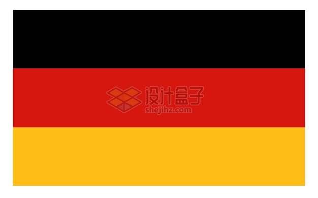 标准版德国国旗图案png图片素材