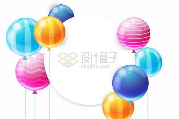 条纹斑点彩色气球包围着的圆形文本框标题框png图片免抠矢量素材