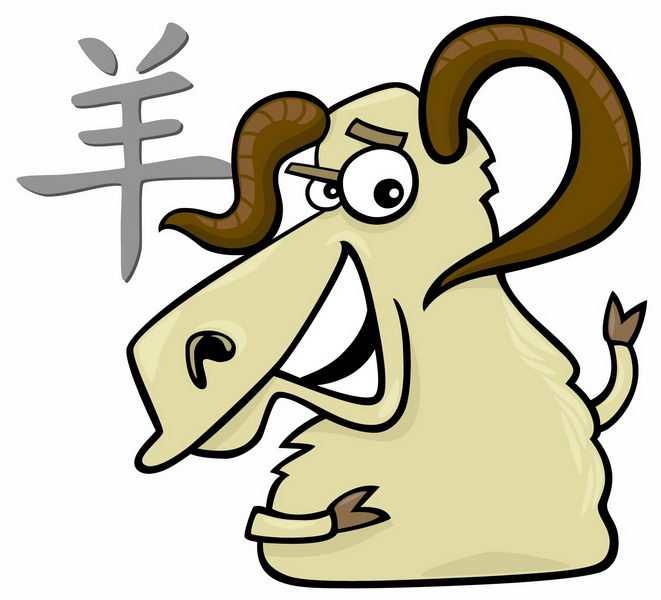 卡通十二生肖之属羊png图片免抠矢量素材