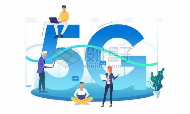 蓝色5G通信技术和使用人群扁平插画png图片素材