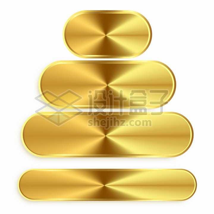 4个不同大小的金色金属光泽圆角按钮png图片素材