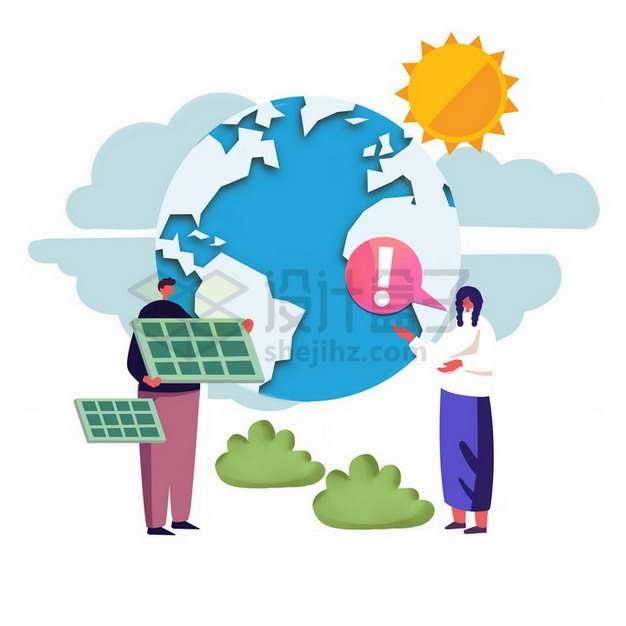 地球和太阳能发电全球气候变暖主题插画png免抠图片素材
