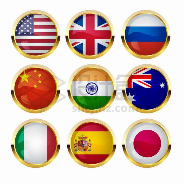 金色金属光泽边框美国英国俄罗斯中国印度澳大利亚意大利西班牙日本国旗圆形按钮png图片素材
