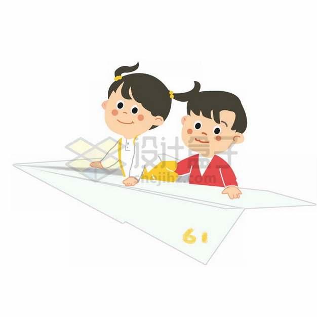 两个卡通小孩坐在纸飞机上六一儿童节主题插画png免抠图片素材