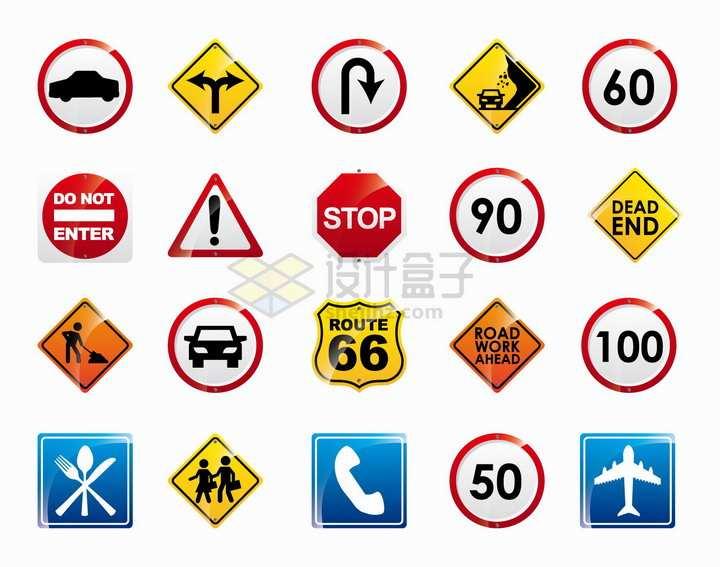 20款道路交通标志牌限速标志牌png图片素材