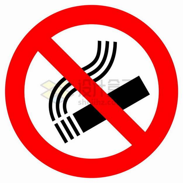 禁止抽烟标志贴纸世界无烟日png图片素材