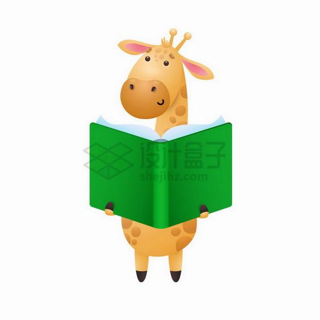 正在看书读书的卡通长颈鹿png图片免抠矢量素材 生物自然-第1张