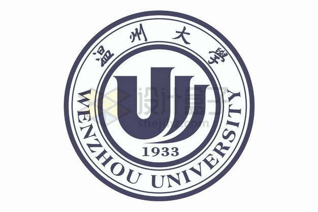 温州大学校徽logo标志png图片素材