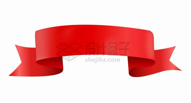 红色绸缎丝绸标题框文本框6494323png图片素材