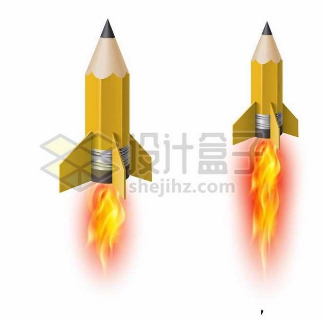 两款黄色铅笔冒着火焰变成卡通小火箭png图片素材