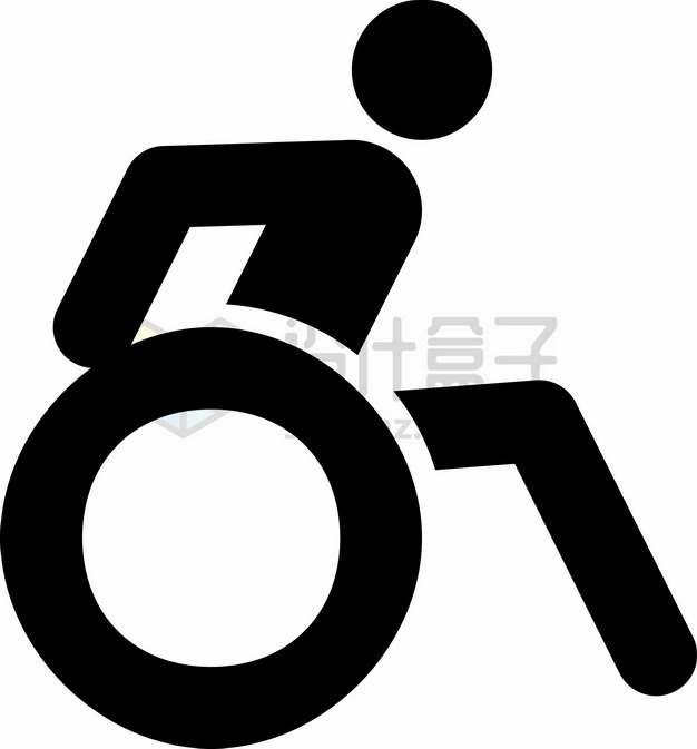 残疾人标志符号png图片素材2344983
