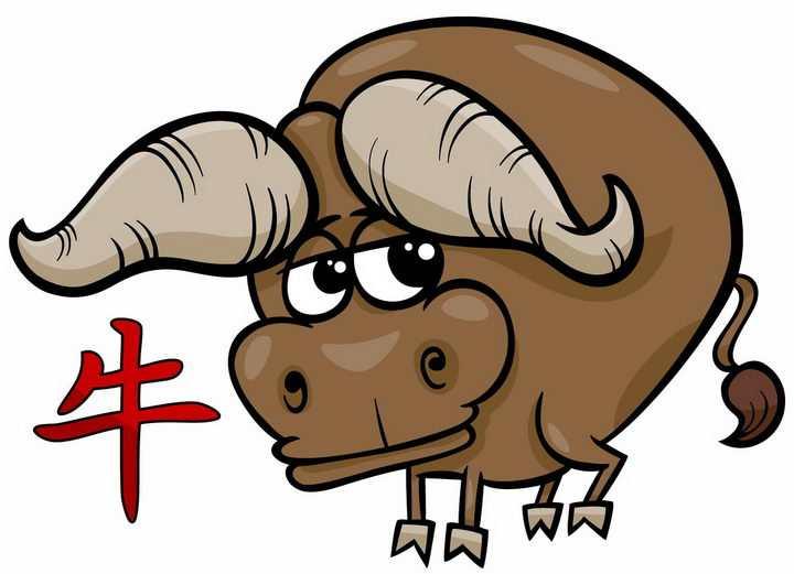 卡通十二生肖之属牛png图片免抠矢量素材