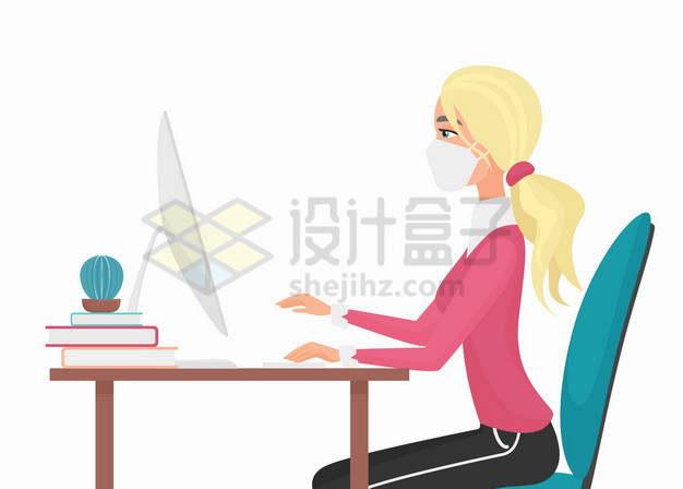 戴口罩金发美女使用电脑办公扁平插画png图片素材