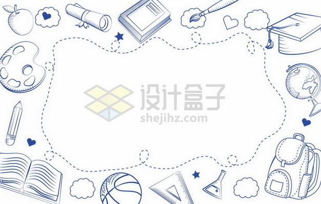 手绘素描画板铅笔书本篮球直尺书包地球仪等学习用品组成的边框png图片素材 边框纹理-第1张