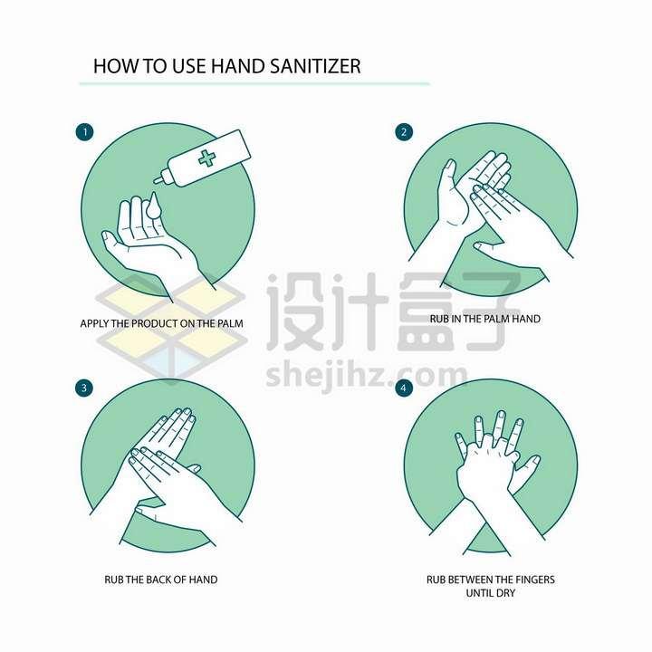 正确洗手的方法手绘插图简笔画png图片免抠矢量素材