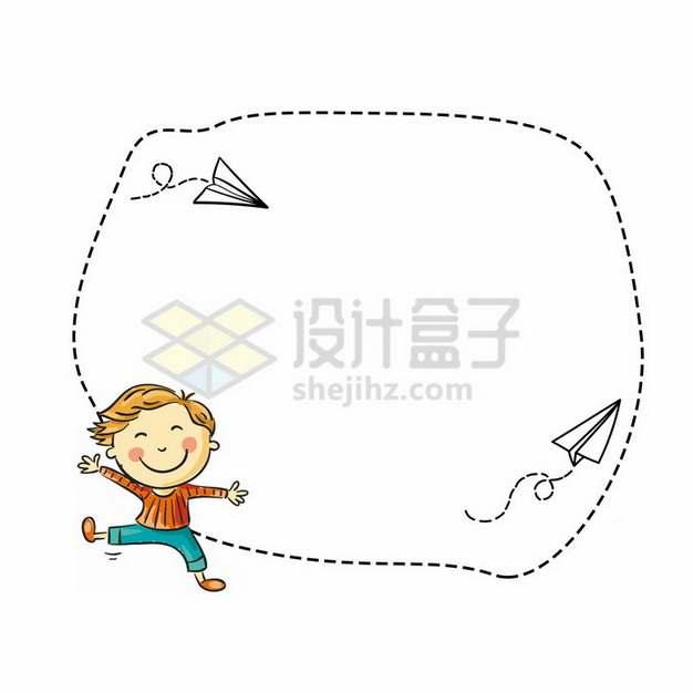 开心的小朋友纸飞机和虚线边框六一儿童节边框png免抠图片素材