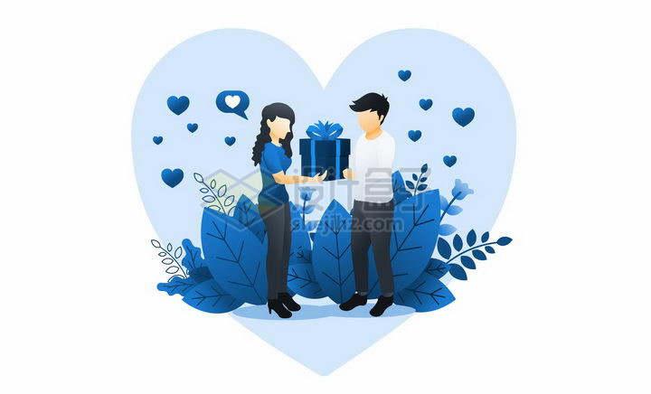 蓝色扁平插画风格情人节送礼物给女朋友png图片免抠矢量素材
