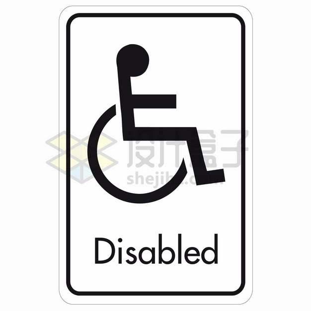 白底残疾人标志符号贴纸png图片素材5234787