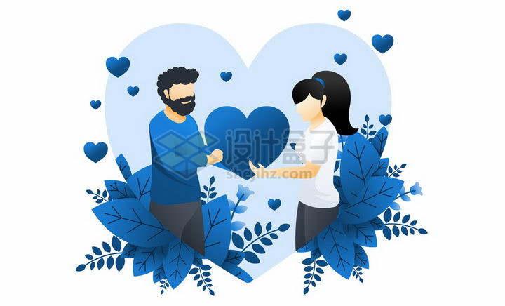 蓝色扁平插画风格情人节送一颗红心给女朋友png图片免抠矢量素材