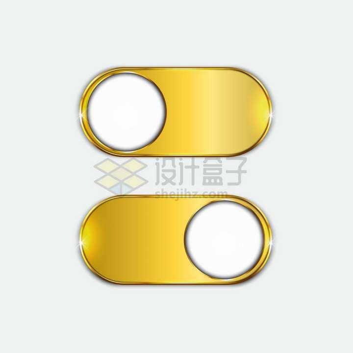 黄金金属色开关按钮png图片素材