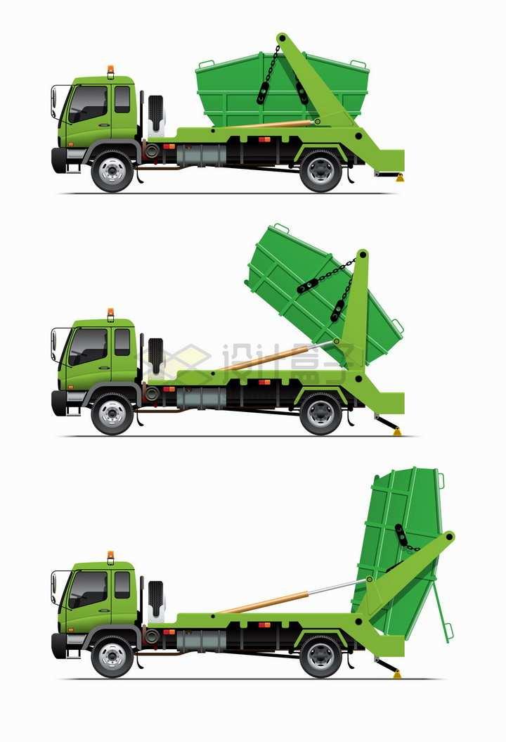 绿色垃圾处理车的垃圾倾倒过程png图片素材