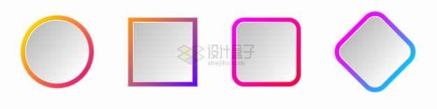 彩色渐变色边框的方形圆形圆角形状文本框标题框png图片素材