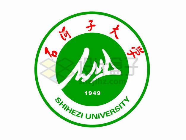石河子大学校徽logo标志png图片素材