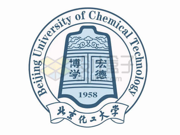北京化工大学校徽logo标志png图片素材