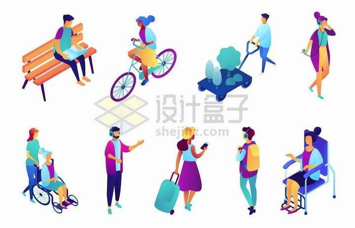 2.5D风格坐在长椅骑自行车推车打电话轮椅行李箱等png图片免抠矢量素材
