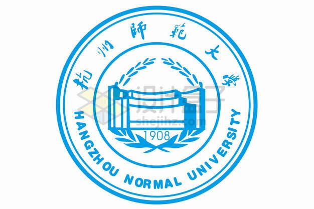 杭州师范大学校徽logo标志png图片素材