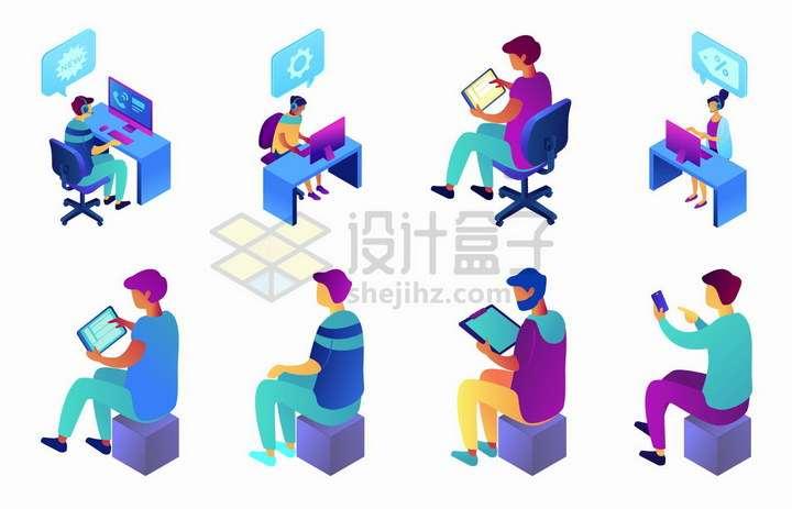 2.5D风格坐着用电脑的职员和用平板电脑手机的年轻人png图片免抠矢量素材