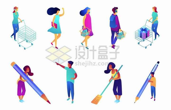 2.5D风格推着超市购物车拎着购物篮拿着铅笔或扫帚的年轻人png图片免抠矢量素材